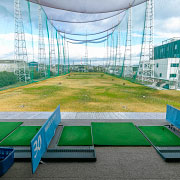 ゴルフ練習場(厚生施設)
